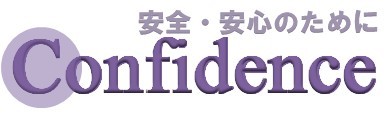 confidence_logo