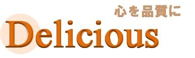 delicious_logo