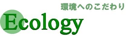 ecology_logo