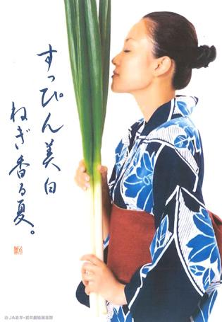 2012 夏 ポスター